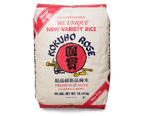 Kokoho Rose Rice 0Lb (Sushi)